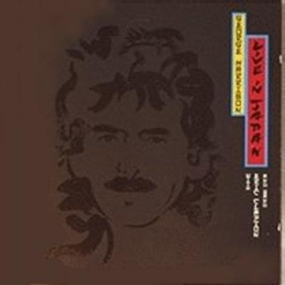 Live In Japan - George Harrison : les secrets de l'album (paroles, tablature)