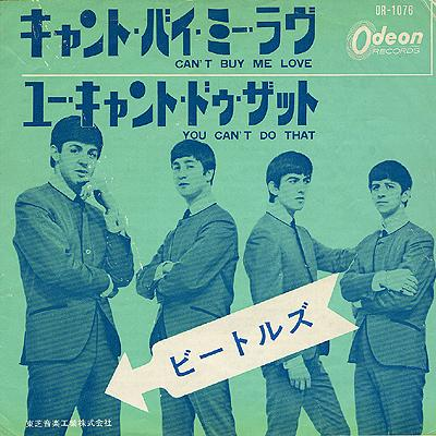 Can't buy me love / You can't do that  - The Beatles : les secrets de l'album (paroles, tablature)