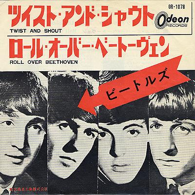 Twist and shout / Roll over Beethoven - The Beatles : les secrets de l'album (paroles, tablature)