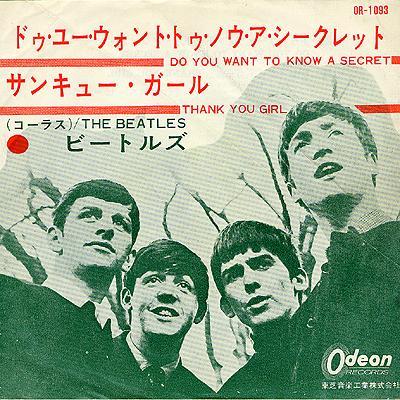 Do you want to know a secret / Thank you Girl  - The Beatles : les secrets de l'album (paroles, tablature)