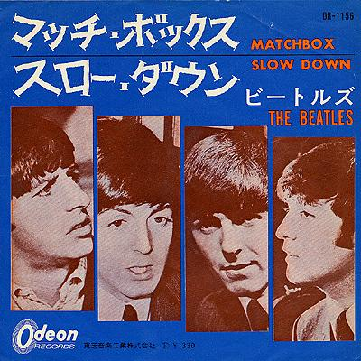 Matchbox / Slow down - The Beatles : les secrets de l'album (paroles, tablature)