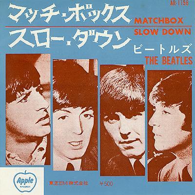Matchbox / Slow down - The Beatles : les secrets de l'album (paroles, tablature)