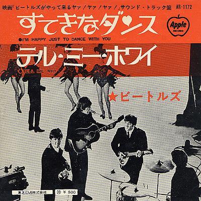 I'm happy just to dance with you / Tell me Why - The Beatles : les secrets de l'album (paroles, tablature)
