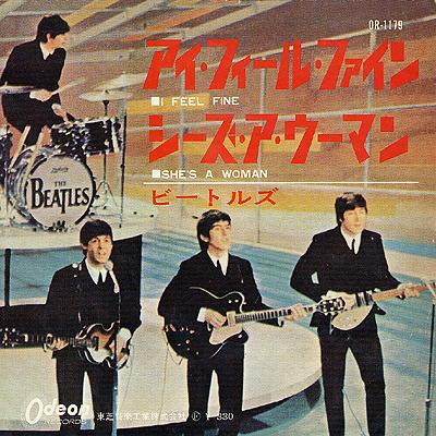 I feel fine / She's a woman - The Beatles : les secrets de l'album (paroles, tablature)