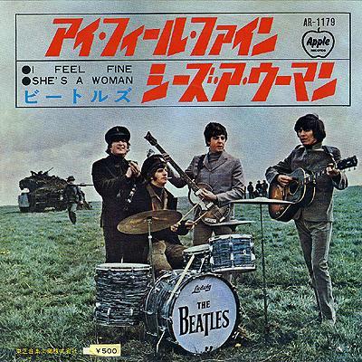 I feel fine / She's a woman - The Beatles : les secrets de l'album (paroles, tablature)