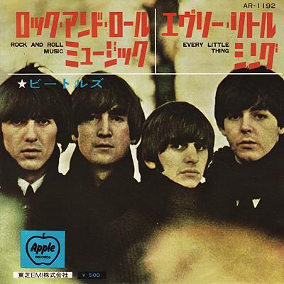 Rock and roll music / Every little thing - The Beatles : les secrets de l'album (paroles, tablature)