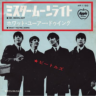 Mr. Moonlight / What you're doing - The Beatles : les secrets de l'album (paroles, tablature)