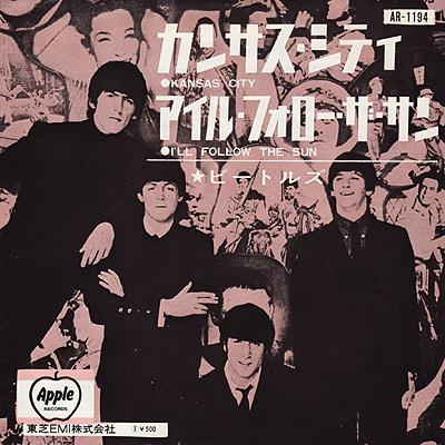 Kansas City / I'll follow the sun - The Beatles : les secrets de l'album (paroles, tablature)