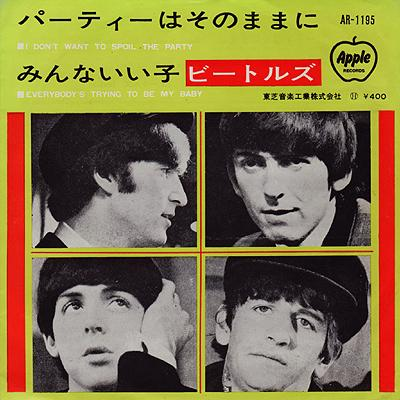 I don't want to spoil the party / Everybody's trying to be my baby  - The Beatles : les secrets de l'album (paroles, tablature)
