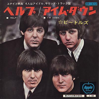 Help ! / I'm down - The Beatles : les secrets de l'album (paroles, tablature)
