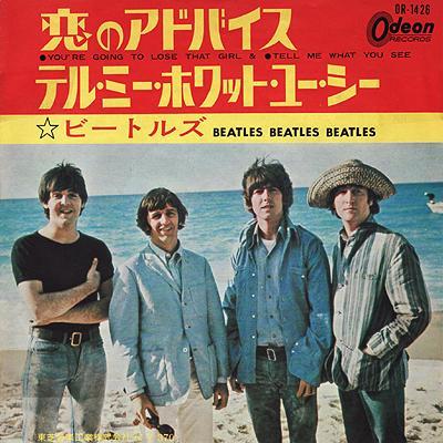 You're going to lose that girl / Tell me what you see - The Beatles : les secrets de l'album (paroles, tablature)