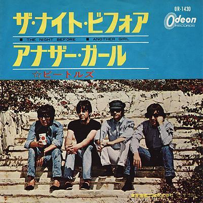 The night before / Another girl - The Beatles : les secrets de l'album (paroles, tablature)