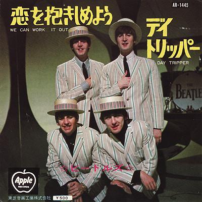 We can work it out / Day tripper - The Beatles : les secrets de l'album (paroles, tablature)