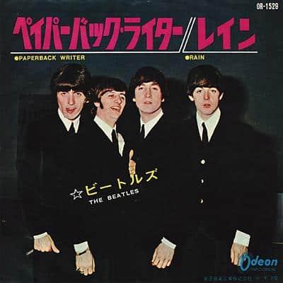 Paperback writer / Rain - The Beatles : les secrets de l'album (paroles, tablature)