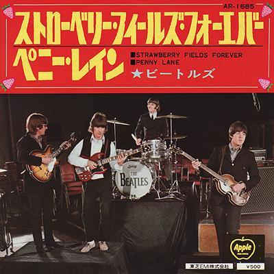 Strawberry fields forever / Penny Lane - The Beatles : les secrets de l'album (paroles, tablature)