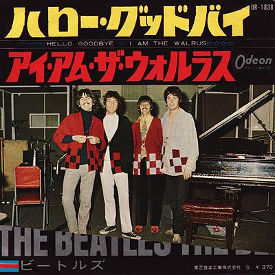 Hello, goodbye / I am the walrus - The Beatles : les secrets de l'album (paroles, tablature)