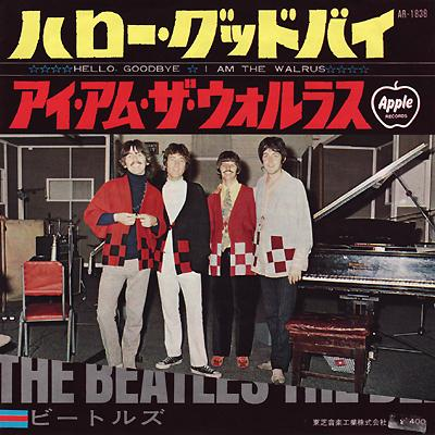 Hello, goodbye / I am the walrus - The Beatles : les secrets de l'album (paroles, tablature)