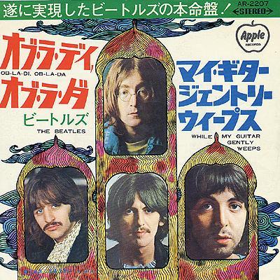 Ob-la-di ob-la-da / While my guitar gently weeps - The Beatles : les secrets de l'album (paroles, tablature)