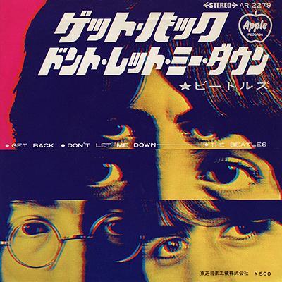 Get back / Don't let me down - The Beatles : les secrets de l'album (paroles, tablature)