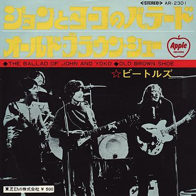 The ballad of John and Yoko / Old brown shoe - The Beatles : les secrets de l'album (paroles, tablature)