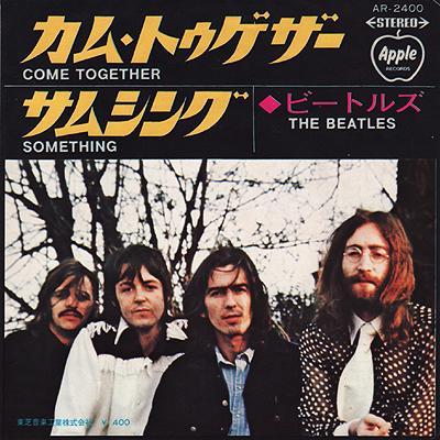 Come together / Something - The Beatles : les secrets de l'album (paroles, tablature)