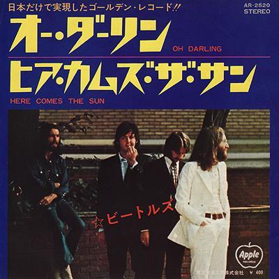 Oh ! Darling / Here comes the sun - The Beatles : les secrets de l'album (paroles, tablature)