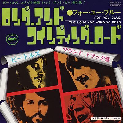 The long and winding road / For you blue - The Beatles : les secrets de l'album (paroles, tablature)