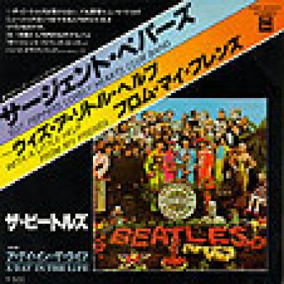 Sgt.Pepper's Lonely hearts club band / With a little help from my friends  - The Beatles : les secrets de l'album (paroles, tablature)