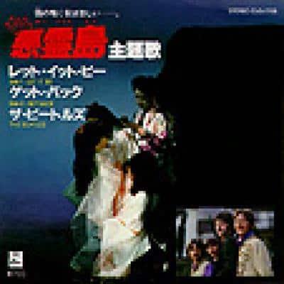 Let it be / Get back - The Beatles : les secrets de l'album (paroles, tablature)