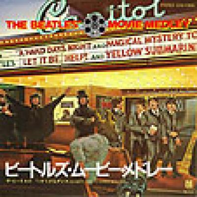 The Beatles' movie medley / I'm happy just to dance with you  - The Beatles : les secrets de l'album (paroles, tablature)
