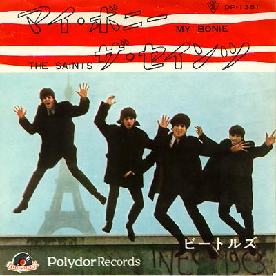 My Bonnie / The Saints - The Beatles : les secrets de l'album (paroles, tablature)