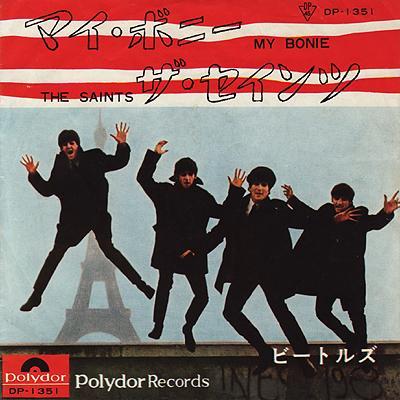 My Bonnie / The Saints - The Beatles : les secrets de l'album (paroles, tablature)