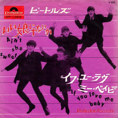 Ain't she sweet / If you love me baby - The Beatles : les secrets de l'album (paroles, tablature)