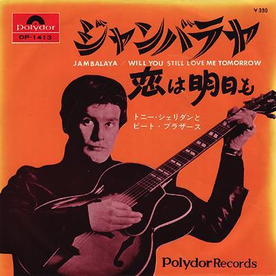 Jambalaya / Will You Still Love Me Tomorrow - The Beatles : les secrets de l'album (paroles, tablature)