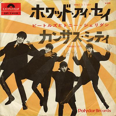 Jambalaya / Will You Still Love Me Tomorrow - The Beatles : les secrets de l'album (paroles, tablature)