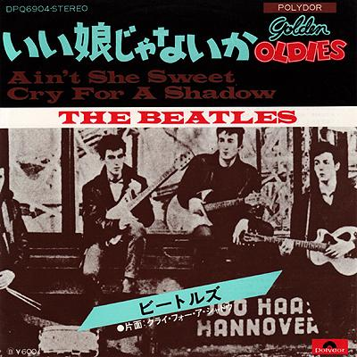 Ain't she sweet / Cry for a shadow  - The Beatles : les secrets de l'album (paroles, tablature)