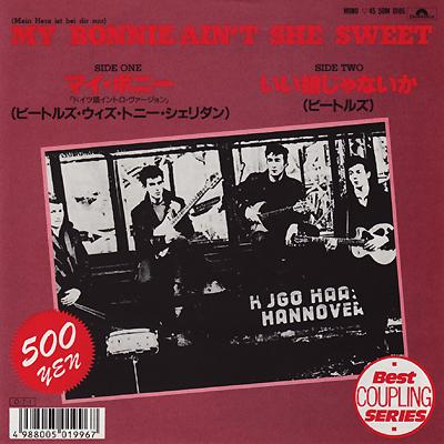 My Bonnie / Ain't she sweet - The Beatles : les secrets de l'album (paroles, tablature)