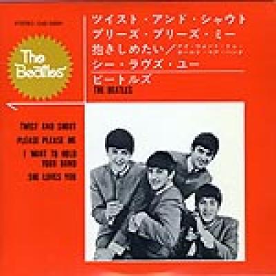 Twist and shout - The Beatles : les secrets de l'album (paroles, tablature)