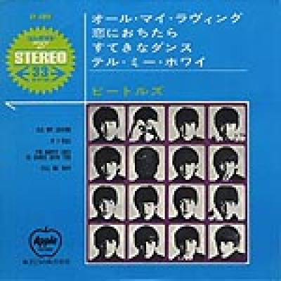 All my loving - The Beatles : les secrets de l'album (paroles, tablature)