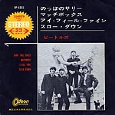 Long tall Sally - The Beatles : les secrets de l'album (paroles, tablature)