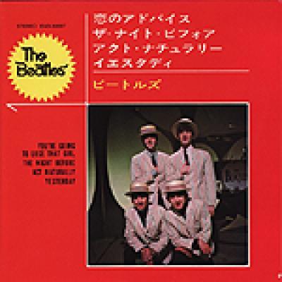 You're going to lose that girl - The Beatles : les secrets de l'album (paroles, tablature)