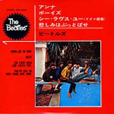 Anna (go to him) - The Beatles : les secrets de l'album (paroles, tablature)